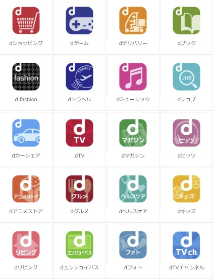 f:id:mizuhosakura555:20181109103201j:plain