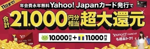 f:id:mizuhosakura555:20181110005709j:plain