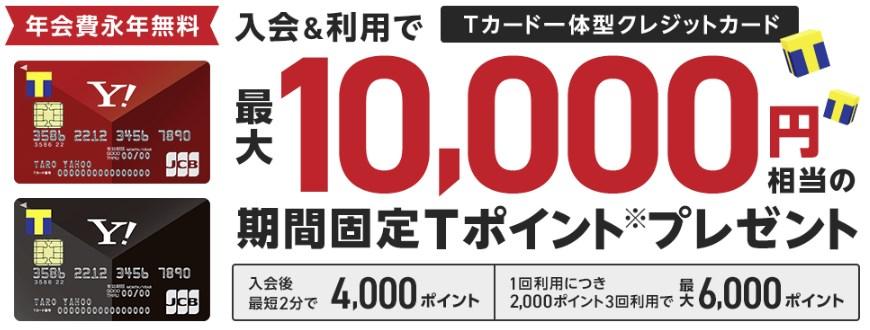 f:id:mizuhosakura555:20181113115339j:plain