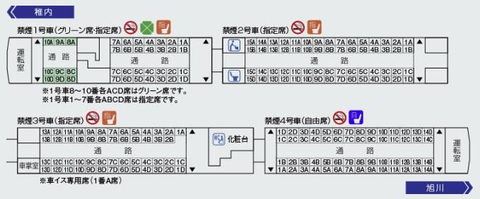 f:id:mizuhosakura555:20181115094318j:plain