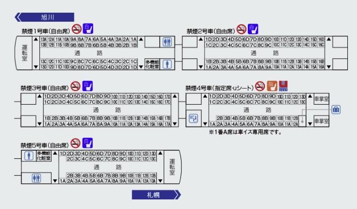 f:id:mizuhosakura555:20181115121528j:plain