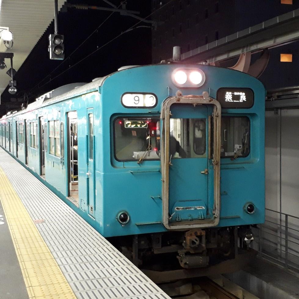 f:id:mizuhosakura555:20181116231128j:plain