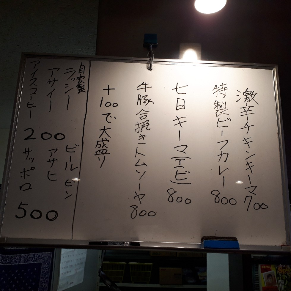 f:id:mizuhosakura555:20181117173409j:plain