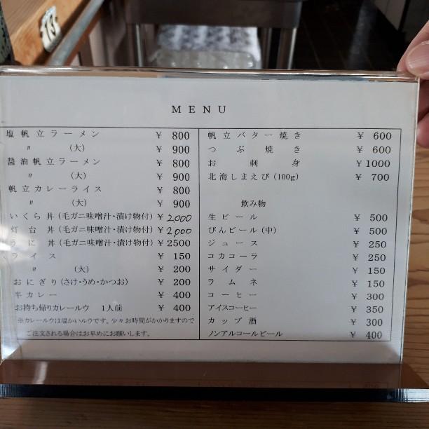 f:id:mizuhosakura555:20181118084306j:plain