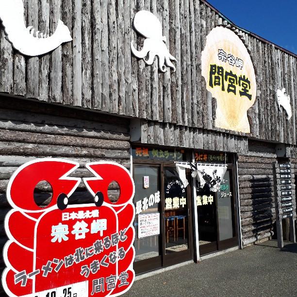 f:id:mizuhosakura555:20181118084539j:plain