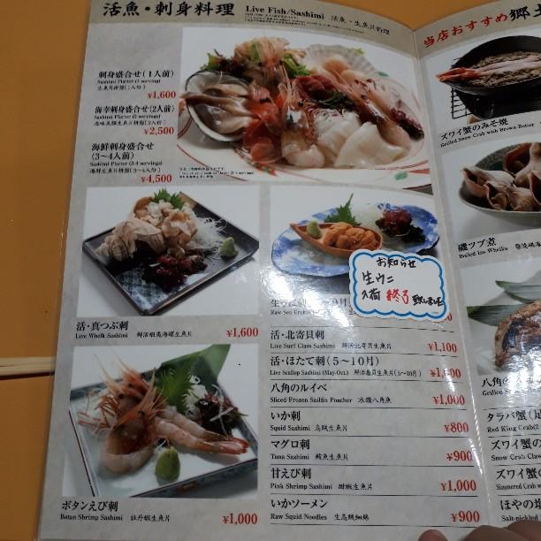 f:id:mizuhosakura555:20181118085354j:plain