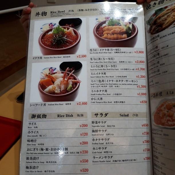 f:id:mizuhosakura555:20181118085543j:plain