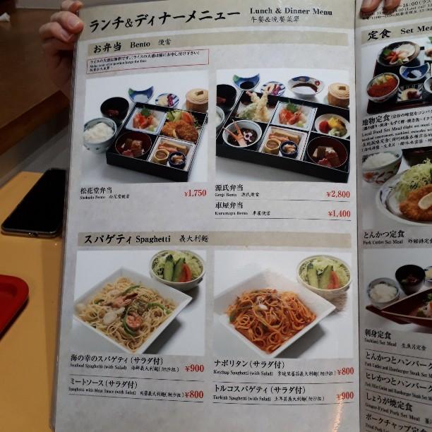 f:id:mizuhosakura555:20181118085619j:plain