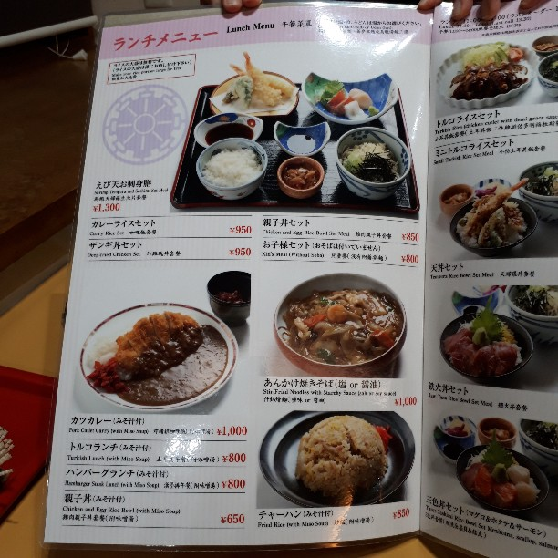 f:id:mizuhosakura555:20181118085653j:plain