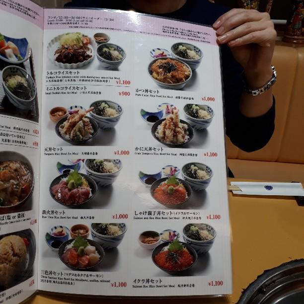 f:id:mizuhosakura555:20181118085712j:plain