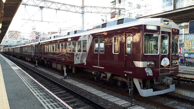 f:id:mizuhosakura555:20181118203226j:plain