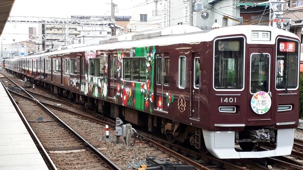 f:id:mizuhosakura555:20181118204353j:plain
