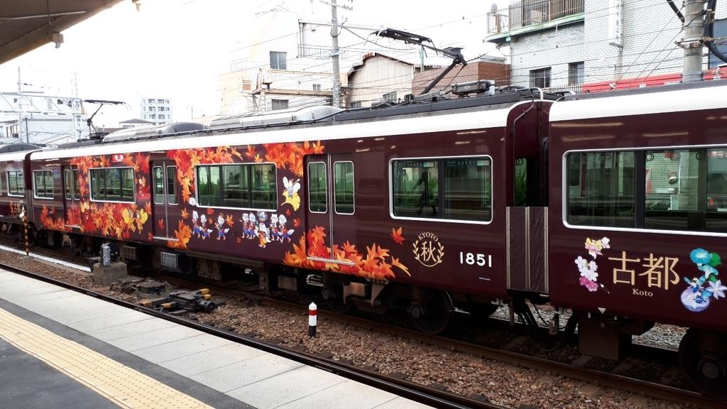 f:id:mizuhosakura555:20181118204515j:plain