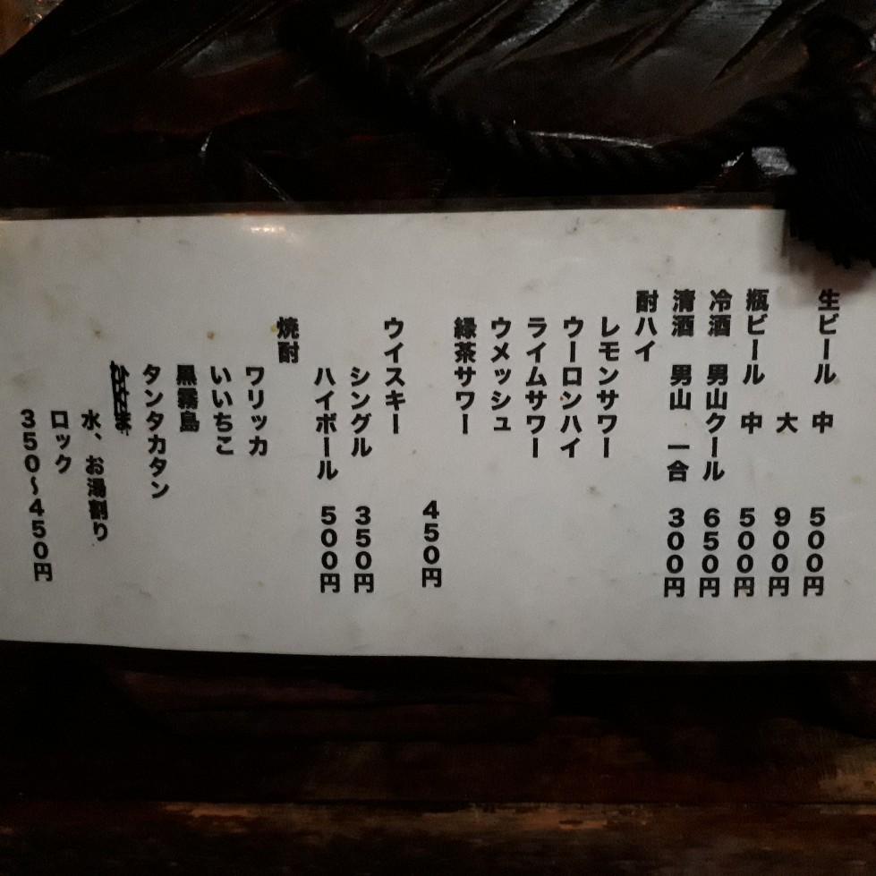 f:id:mizuhosakura555:20181118205210j:plain
