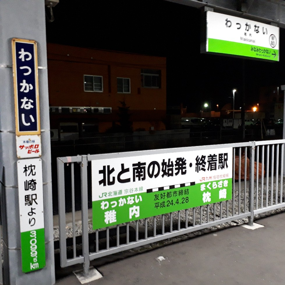 f:id:mizuhosakura555:20181118230202j:plain