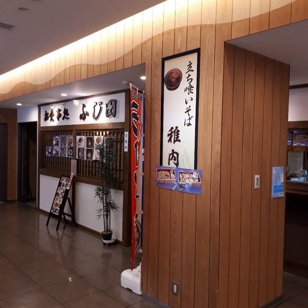 f:id:mizuhosakura555:20181118230401j:plain
