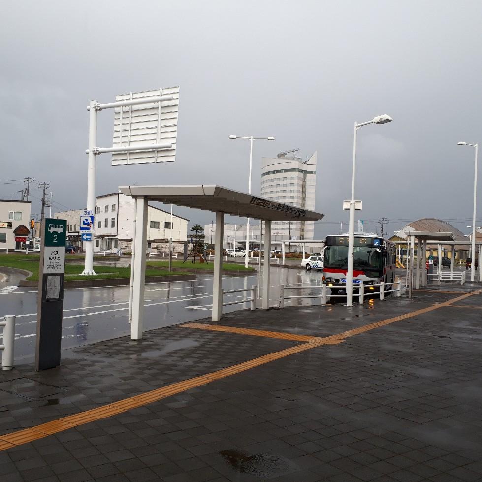f:id:mizuhosakura555:20181118230747j:plain