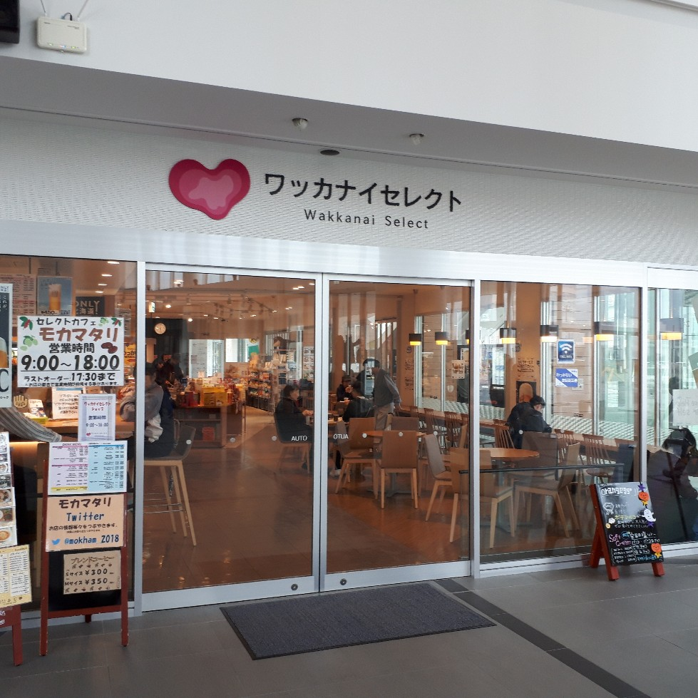 f:id:mizuhosakura555:20181118230817j:plain