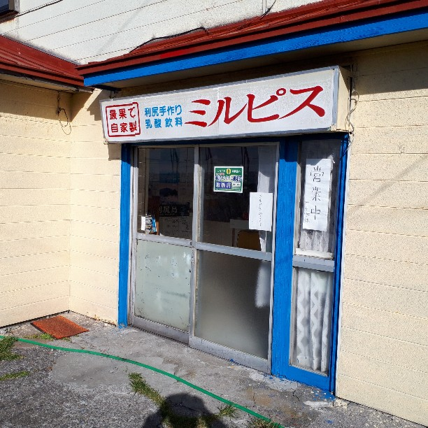 f:id:mizuhosakura555:20181119111132j:plain