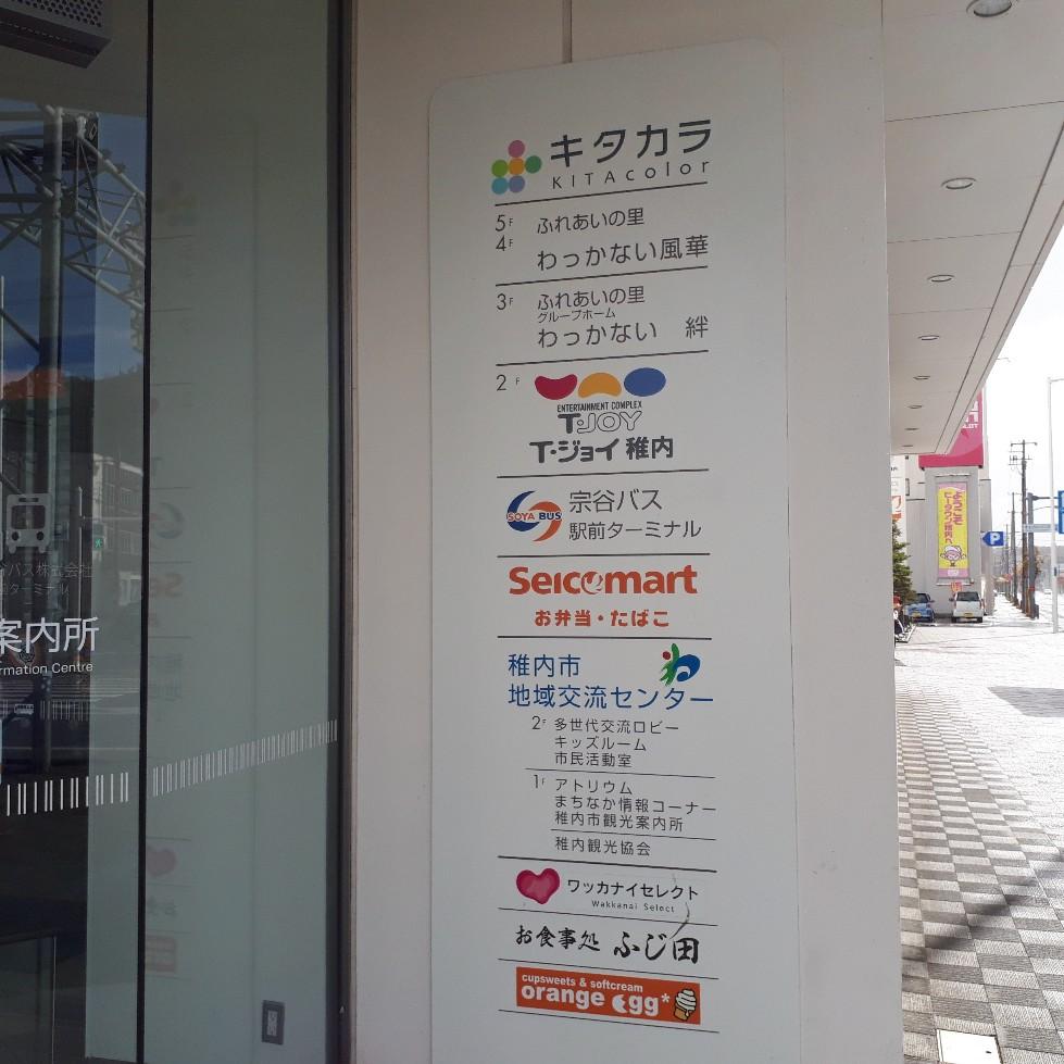 f:id:mizuhosakura555:20181120073734j:plain