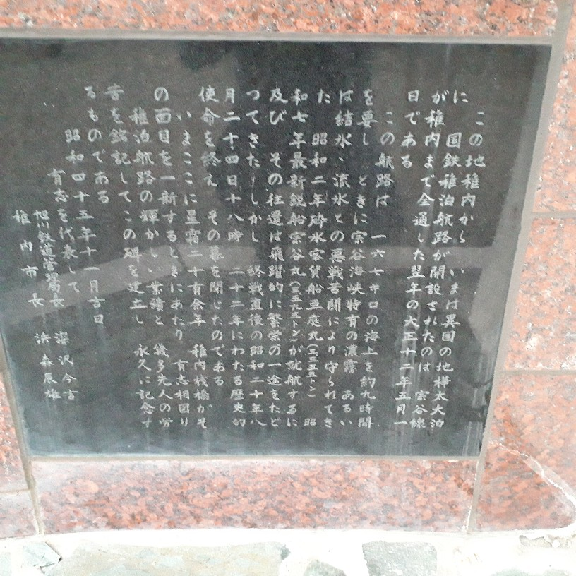 f:id:mizuhosakura555:20181120073928j:plain