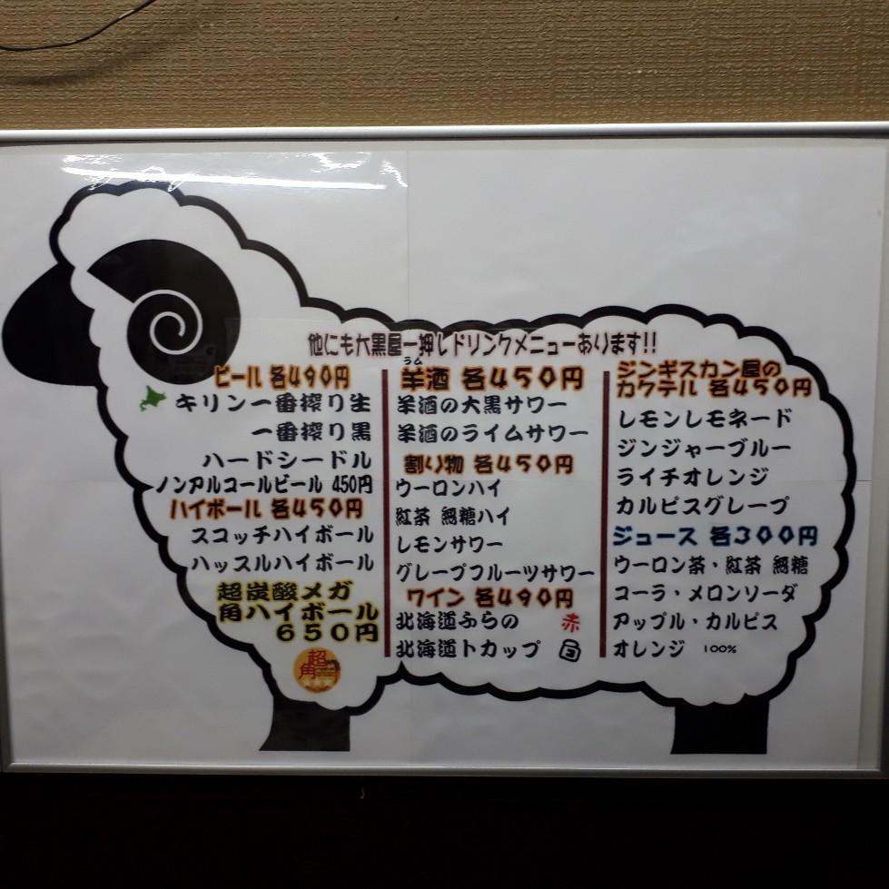 f:id:mizuhosakura555:20181120084512j:plain