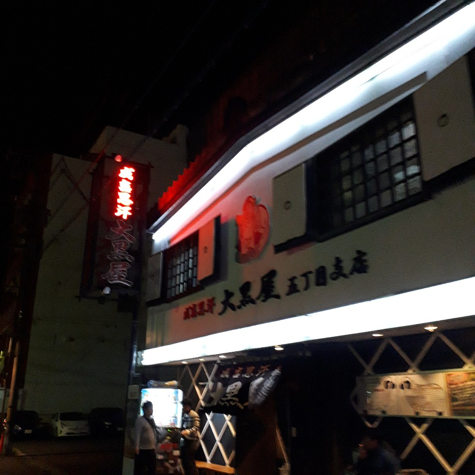 f:id:mizuhosakura555:20181120084737j:plain