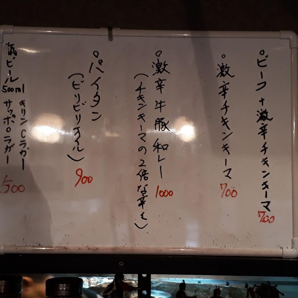 f:id:mizuhosakura555:20181121094913j:plain