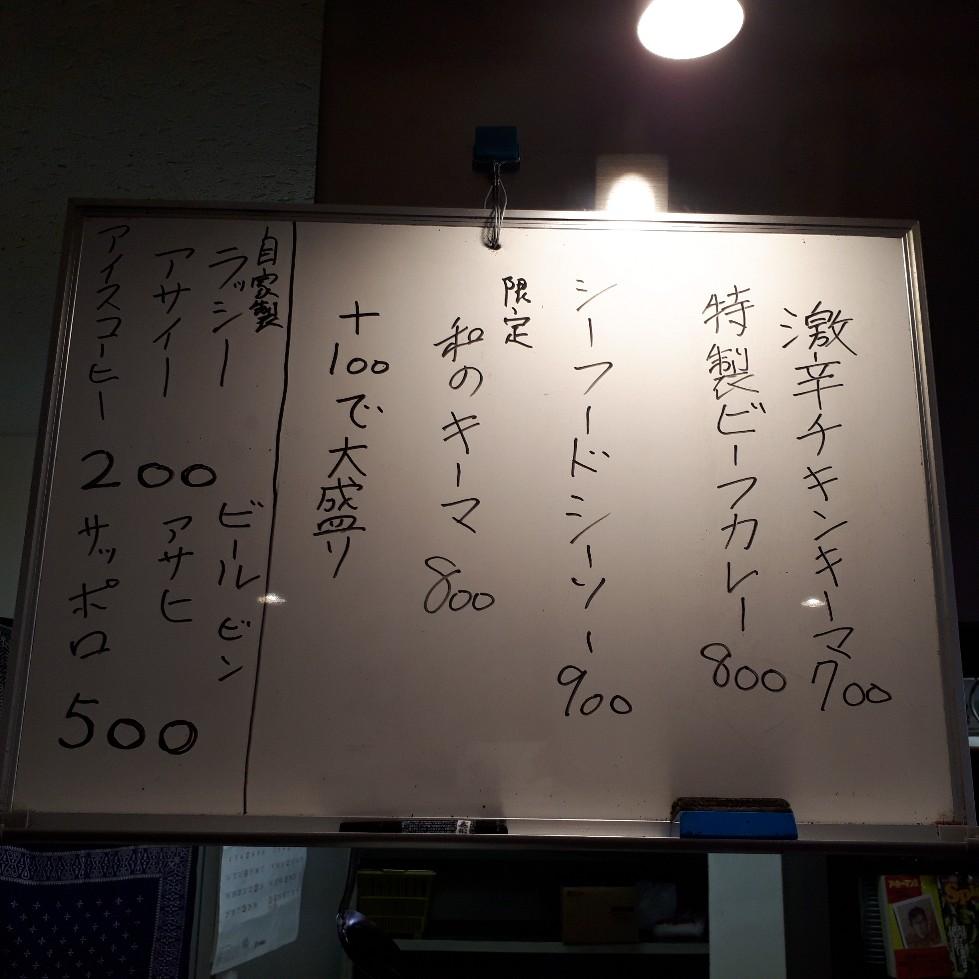 f:id:mizuhosakura555:20181121102902j:plain