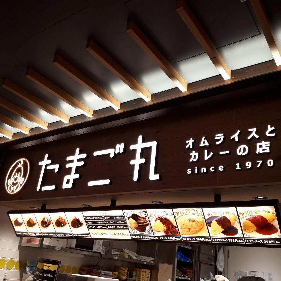 f:id:mizuhosakura555:20181121225030j:plain