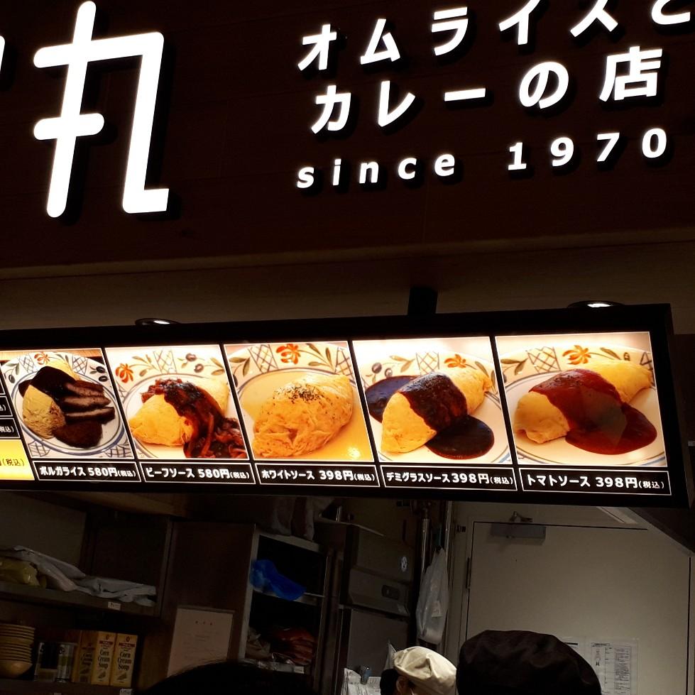f:id:mizuhosakura555:20181121225059j:plain