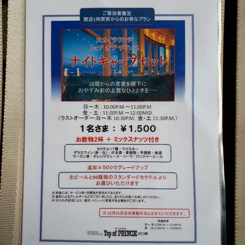 f:id:mizuhosakura555:20181123082139j:plain