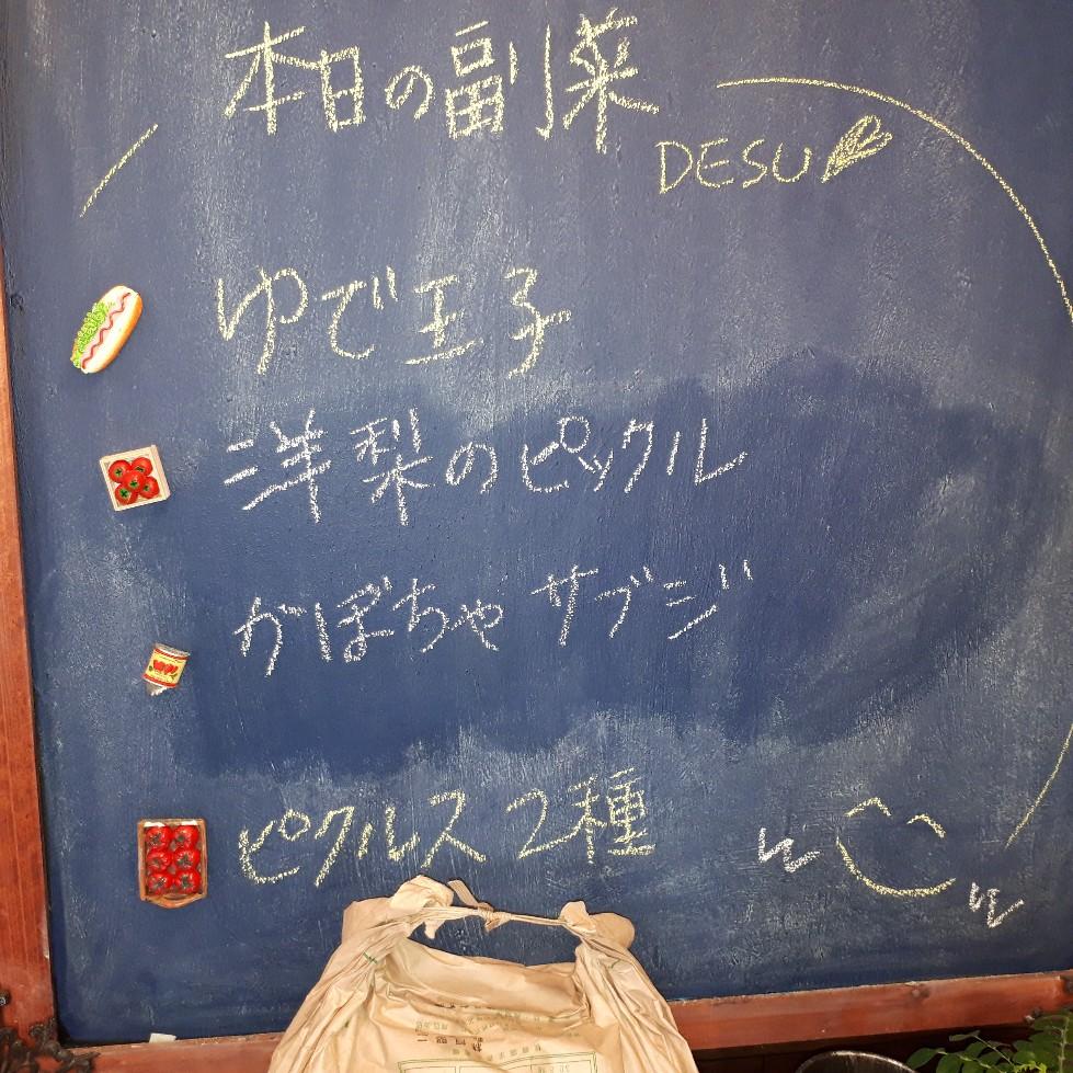f:id:mizuhosakura555:20181123234117j:plain