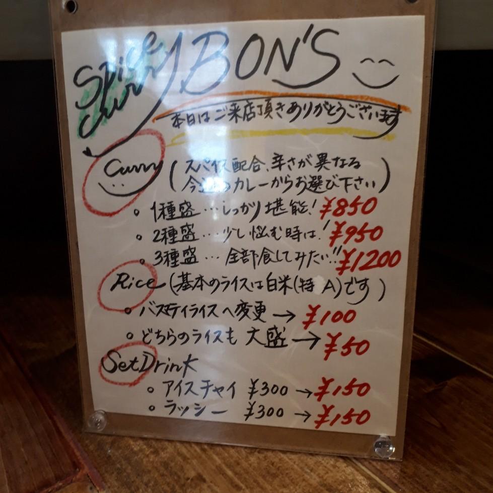 f:id:mizuhosakura555:20181123235442j:plain