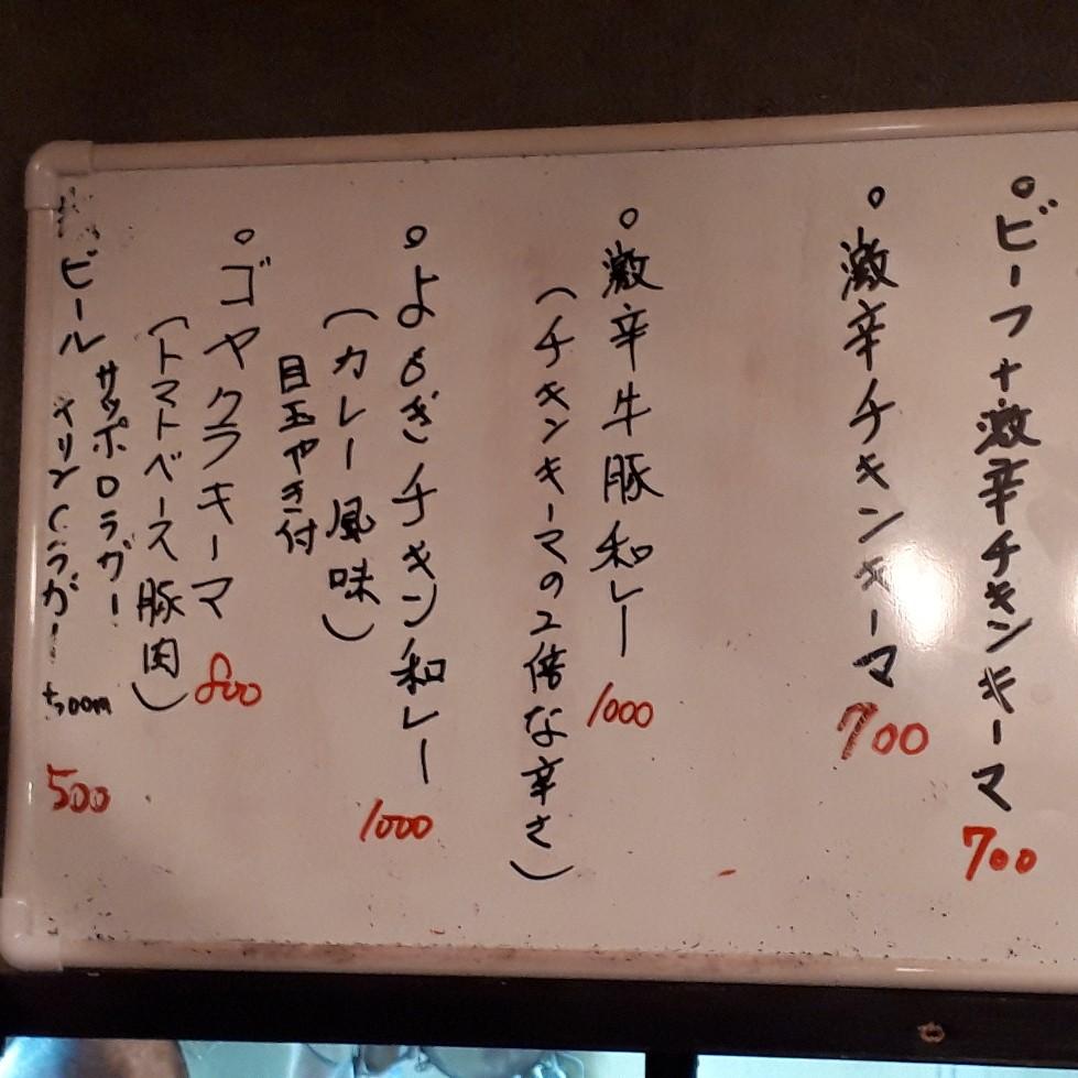 f:id:mizuhosakura555:20181125201113j:plain