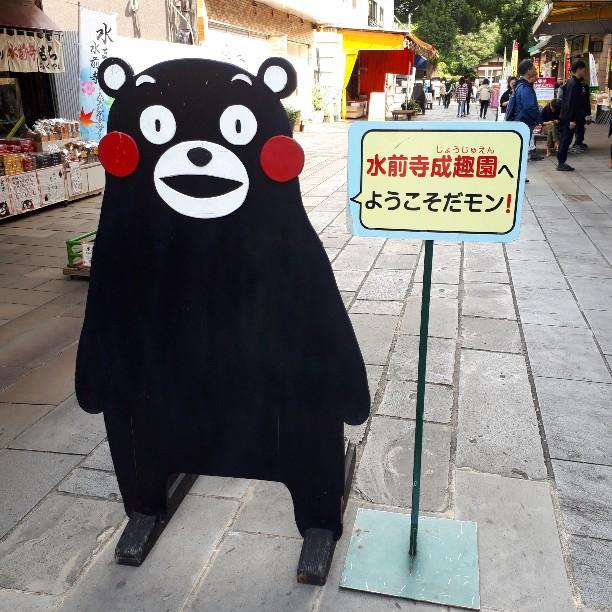 f:id:mizuhosakura555:20181126144901j:plain