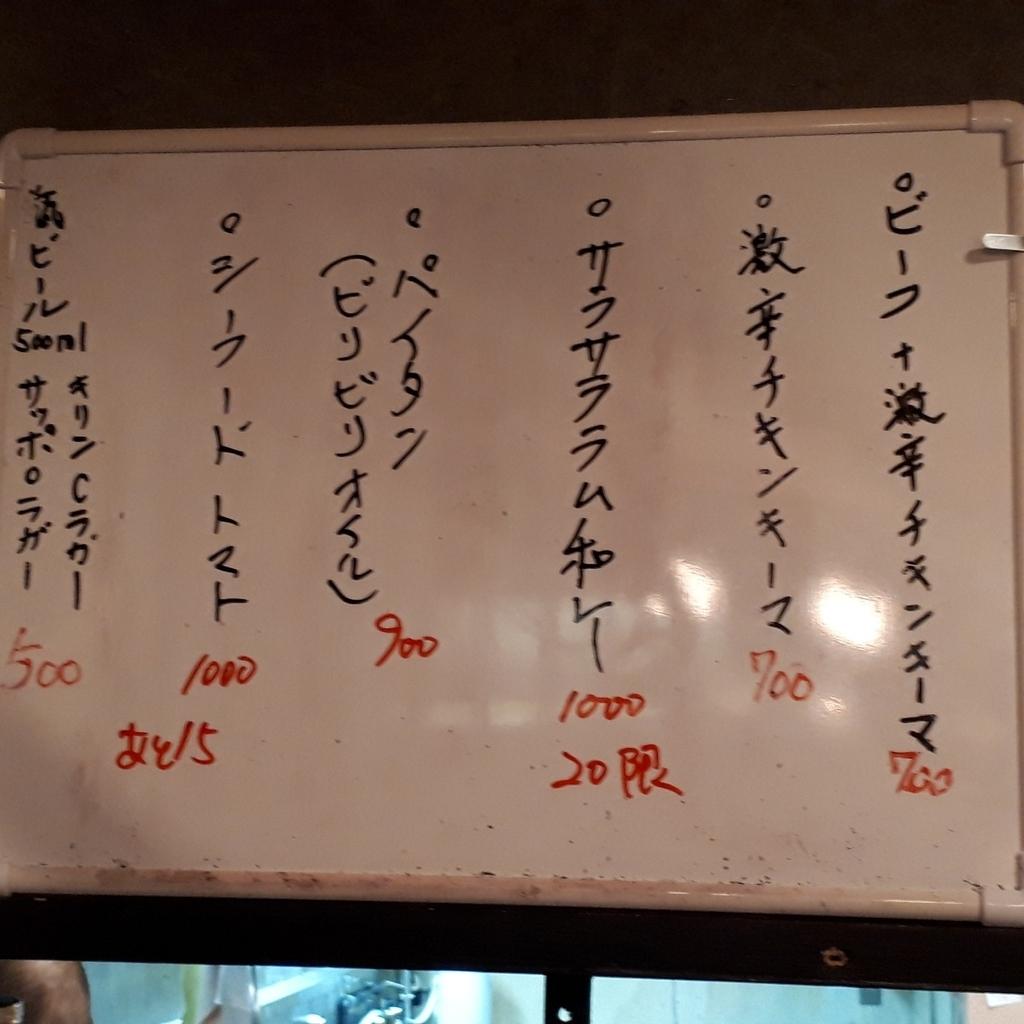 f:id:mizuhosakura555:20181127223809j:plain