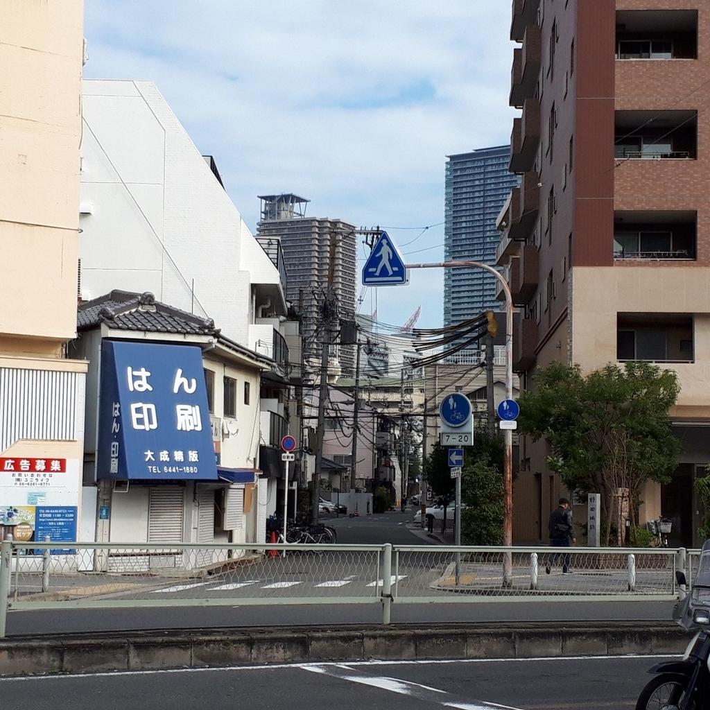 f:id:mizuhosakura555:20181128004452j:plain