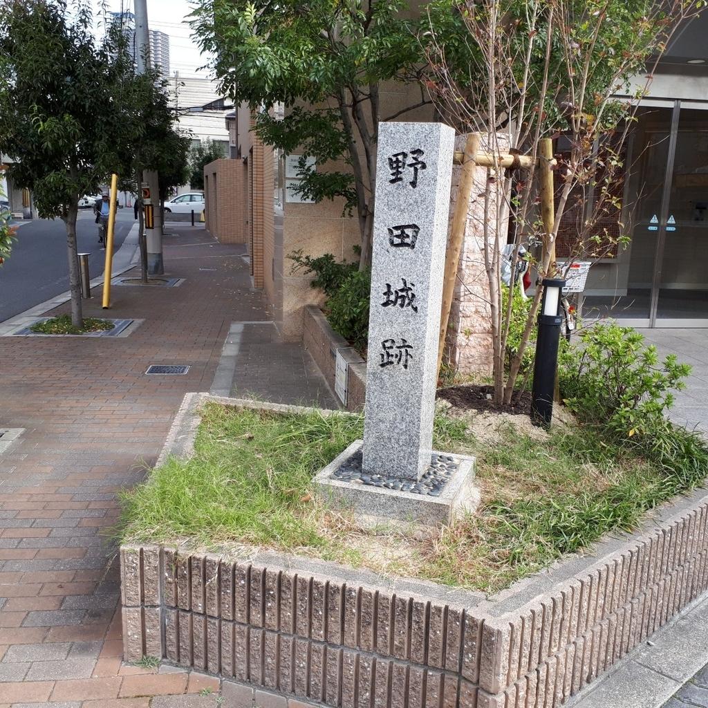 f:id:mizuhosakura555:20181128004517j:plain