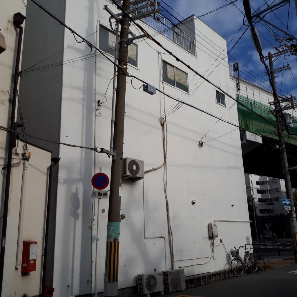 f:id:mizuhosakura555:20181128004703j:plain
