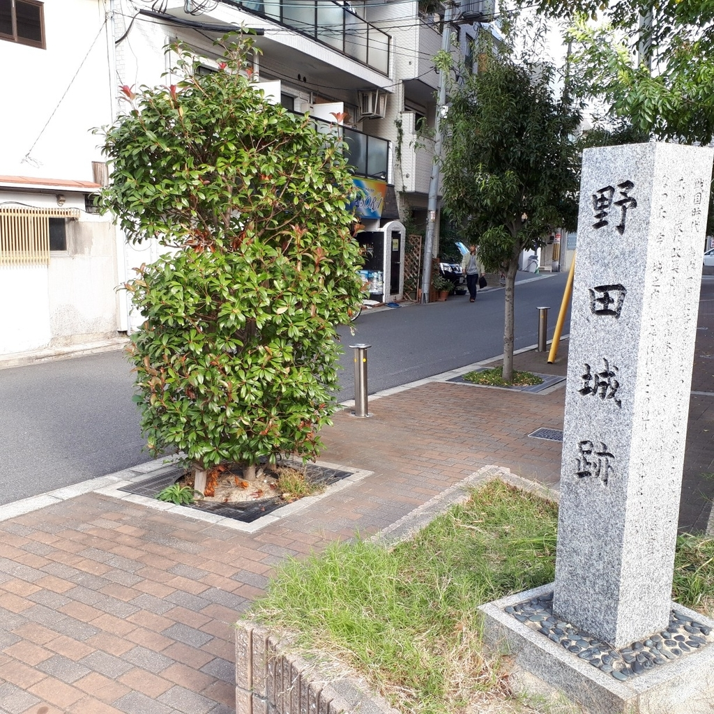 f:id:mizuhosakura555:20181128004759j:plain