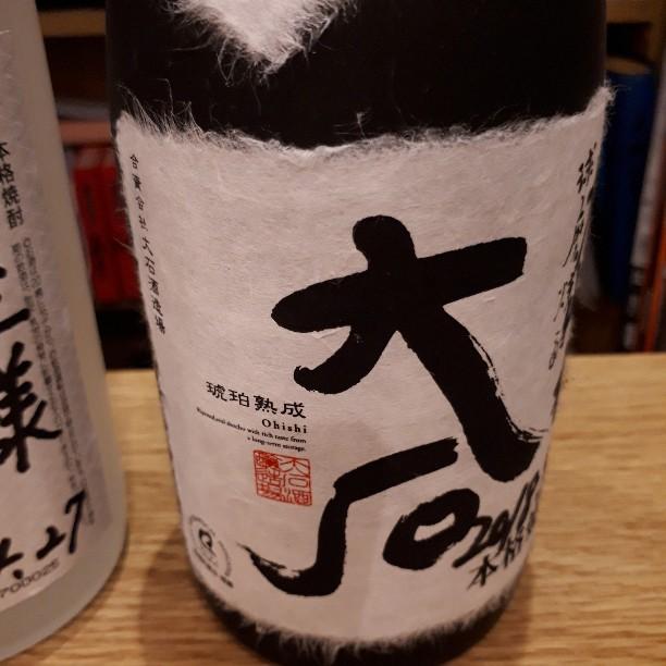 f:id:mizuhosakura555:20181129092836j:plain