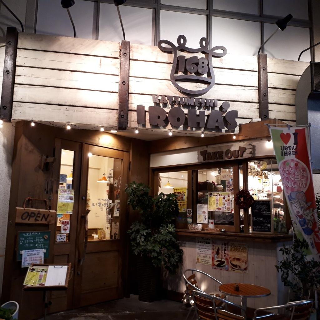 f:id:mizuhosakura555:20181203001517j:plain