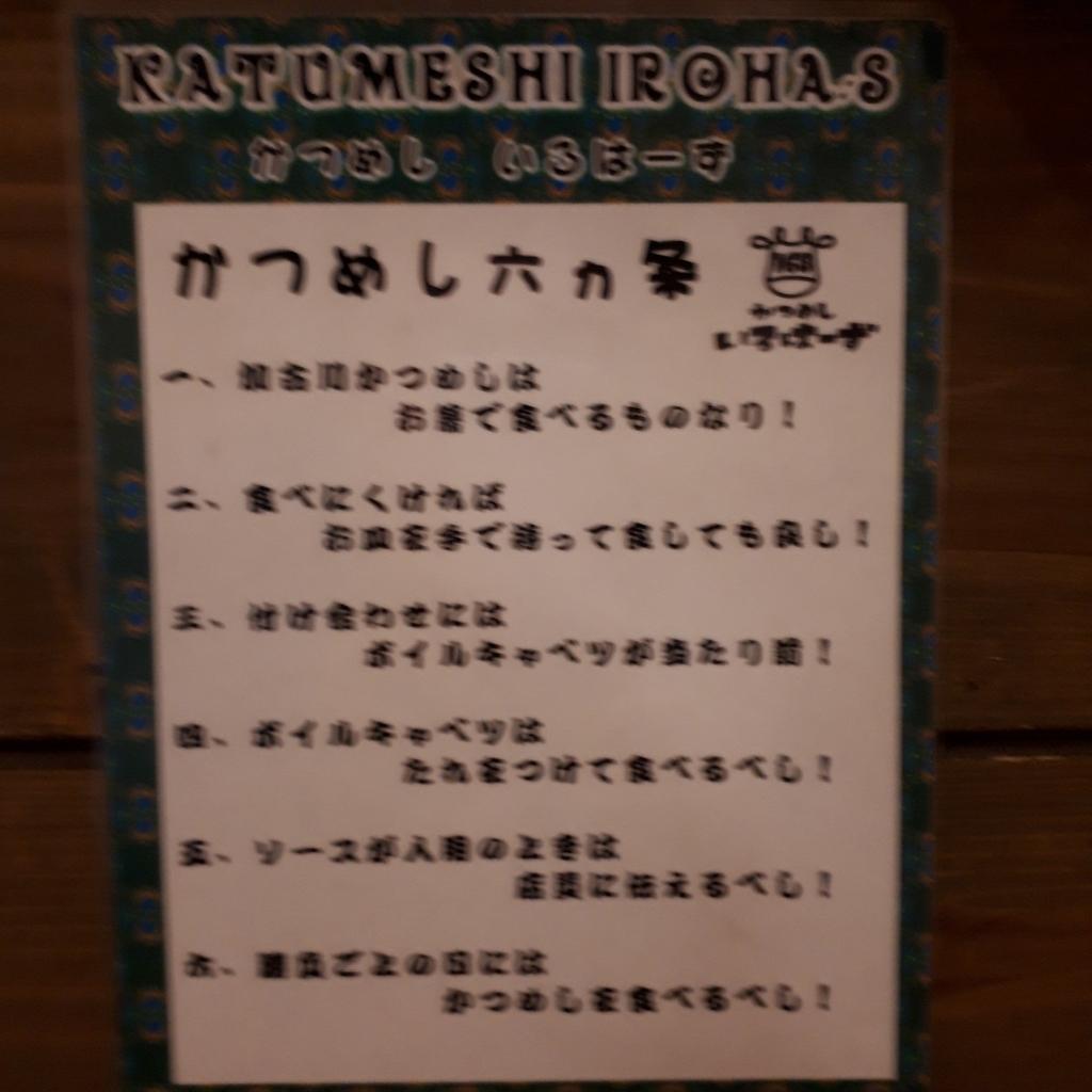 f:id:mizuhosakura555:20181203001641j:plain