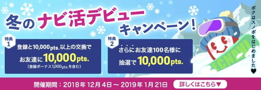 f:id:mizuhosakura555:20181204143013j:plain