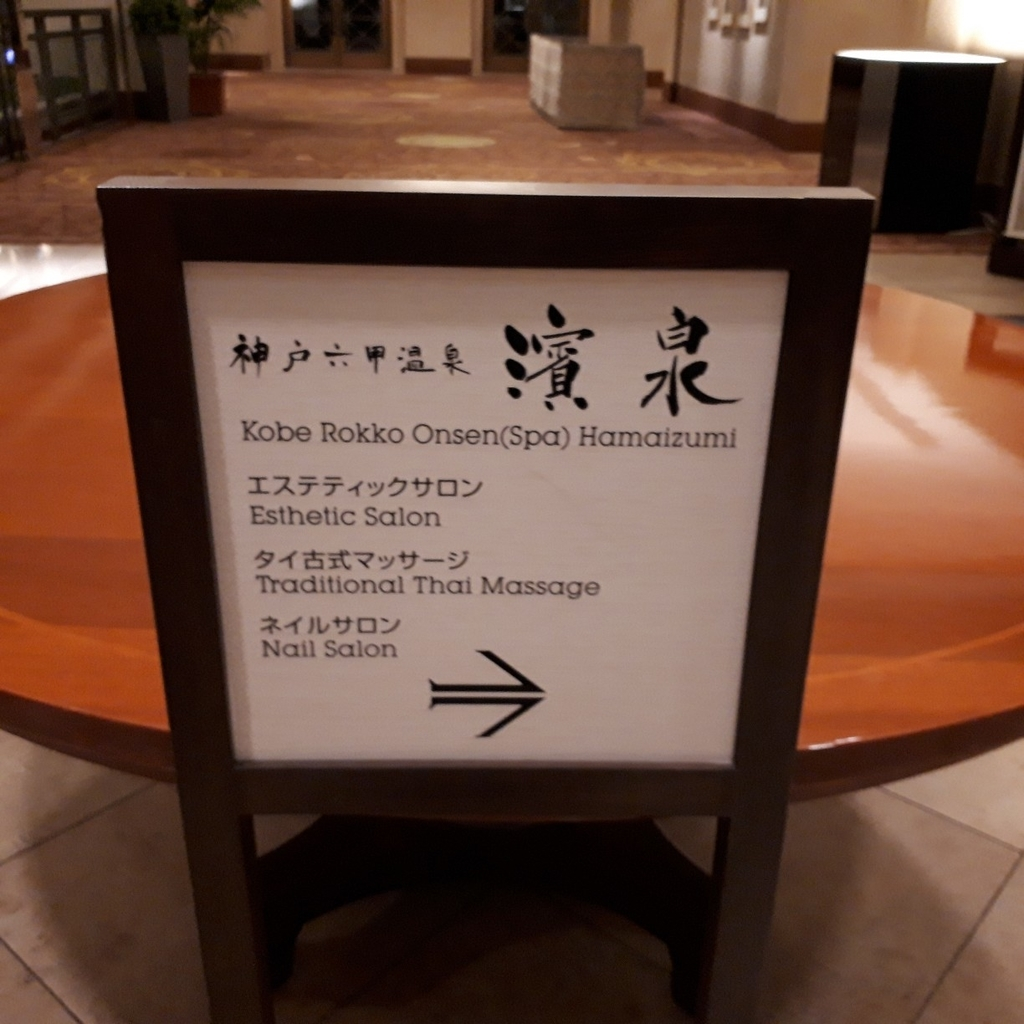f:id:mizuhosakura555:20181205122212j:plain
