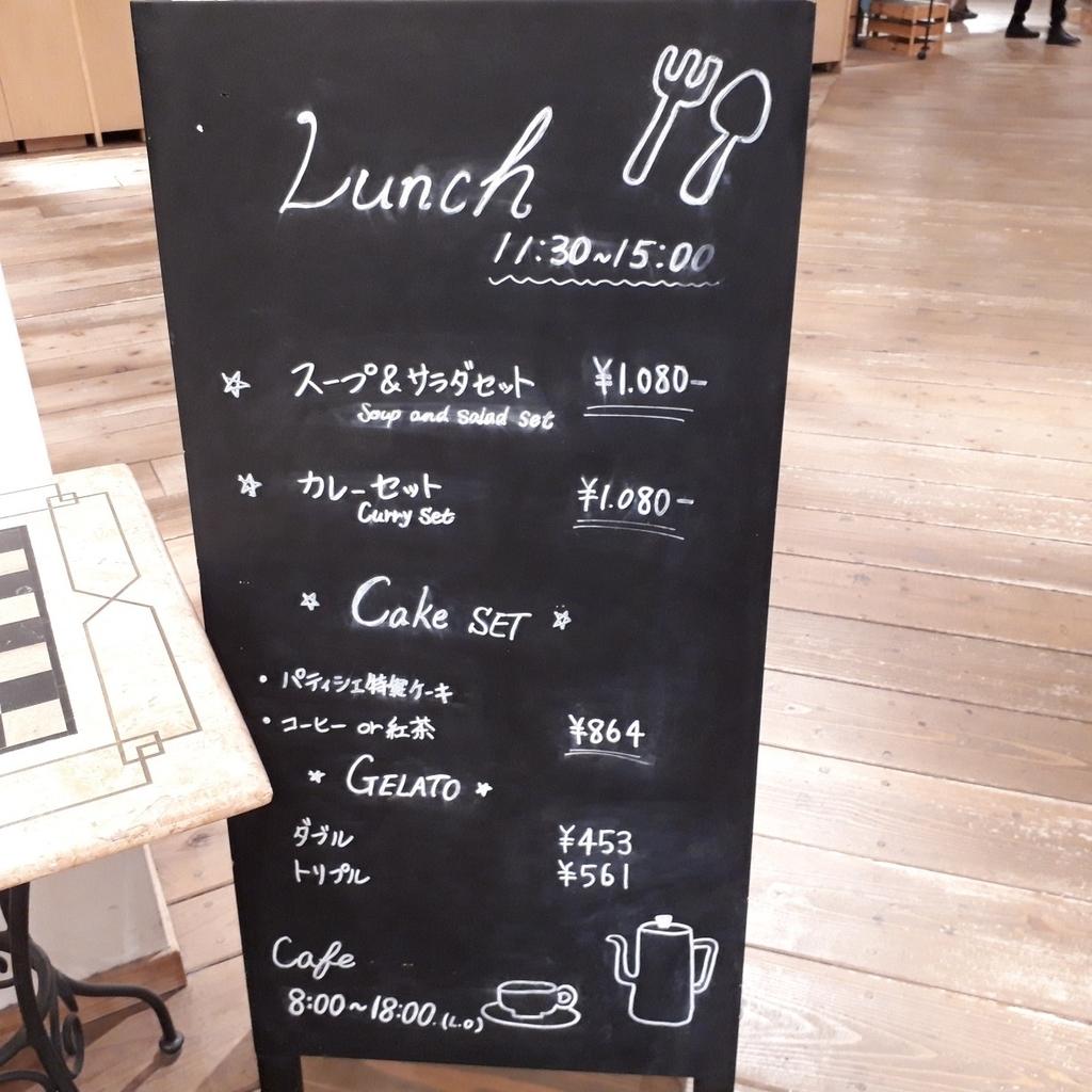 f:id:mizuhosakura555:20181205235541j:plain