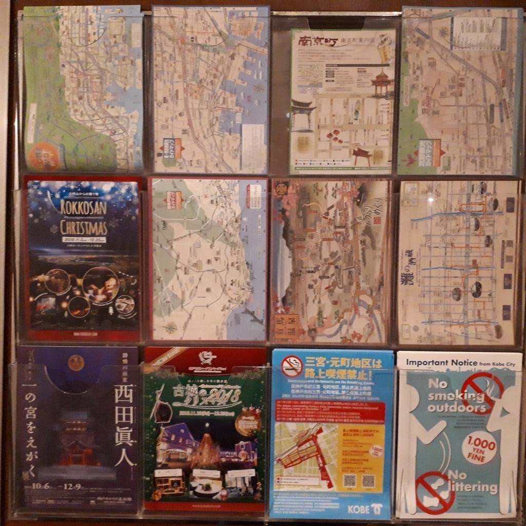 f:id:mizuhosakura555:20181206000204j:plain