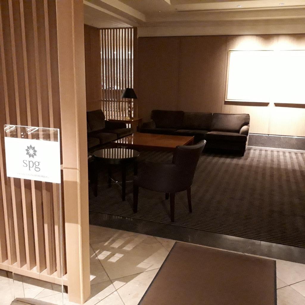 f:id:mizuhosakura555:20181206000226j:plain