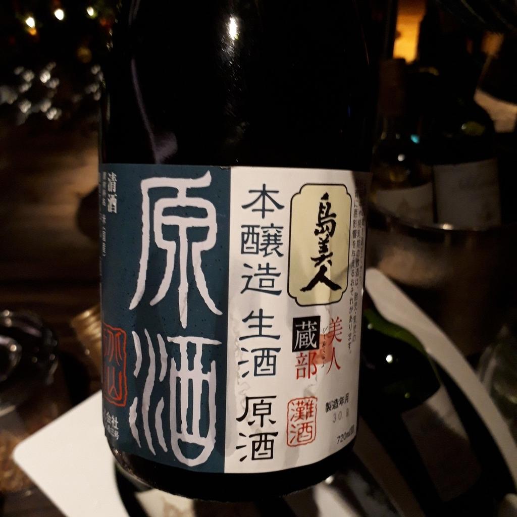 f:id:mizuhosakura555:20181206002221j:plain